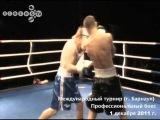 2 пара Артем Мерзликин и Виталий Губкин