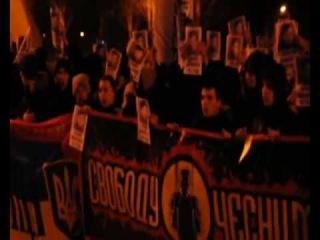 Марш в защиту Павличенко. Гимн, фаера