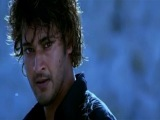 Mahesh Babu & Amrita Rao - Satyam Emito (Athidi Movie Song)