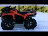 2012 Canam Outlander 1000 NON XT, Turned into a Lean Mean Mud Machine