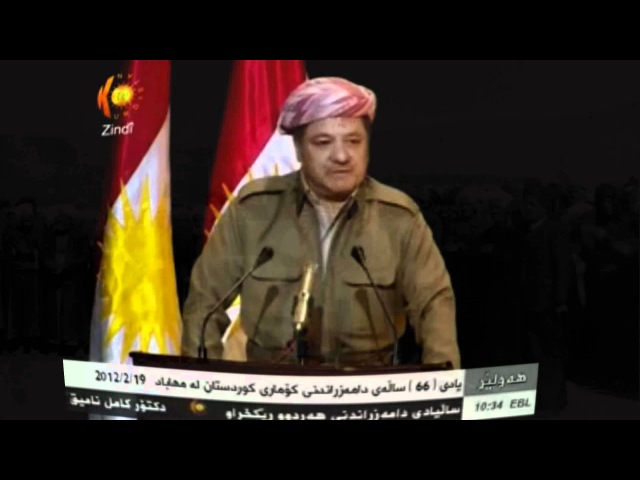 Kurdistan - Mesud Barzanî li salvegera 66 saliya damezrandina Komara Kurdistan li Mehabad