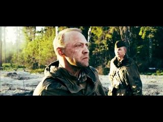 Белый Тигр '2012' Русский Трейлер, HD.