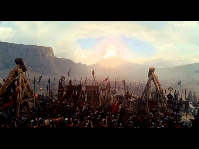 Гнев Титанов '2012' Русский Трейлер 2, HD.
