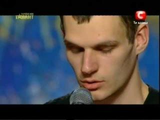 Рома Мельник Шаман из Украина имеет талант 4 ( 07.04.2012)