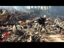 перечисление  предметов погибщих в WTC 911