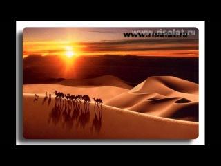 Нашид посвящённый Пророку (мир ему)-Ас-субх1у бада.