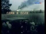 И один в поле воин, если он Русский! Развенчиваем миф о том, что русские во второй мировой войне победили числом!