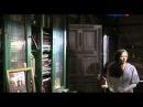 Слепое счастье (2011) - 4/4