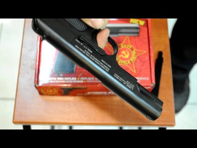 Пневматический пистолет Crosman C-TT.AVI