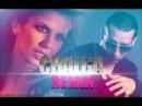 Aneliq i Iliqn Ne iskah da te naranq 1st Class Remix DJ Dancho DJ Biss