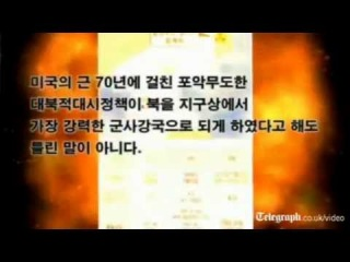 North Korea Video Barack Obama in Flames US Soldiers in Flames after Nuclear Attack 2ND VIDEO