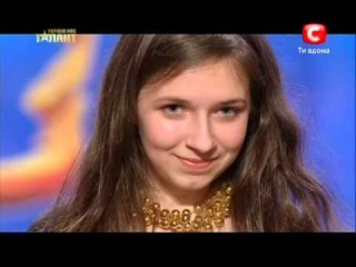 Украина мае талант 5 сезон - Светлана Карась.Бедная Rihanna нервно курит
