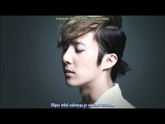 Kim Hyung Jun feat. JQ - Dialed the wrong number [rus sub romanization]