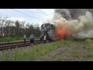 Горящий Поезд №201 Москва-Евпатория ч.3