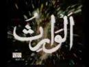 Прекрасные имена Аллаха - Asma ul Husna