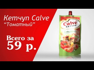 Реклама для Магнит. Майонез