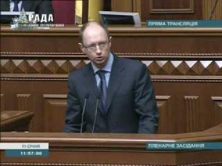 Яценюк  про Евроинтеграцию и Тимошенко (РАДА)