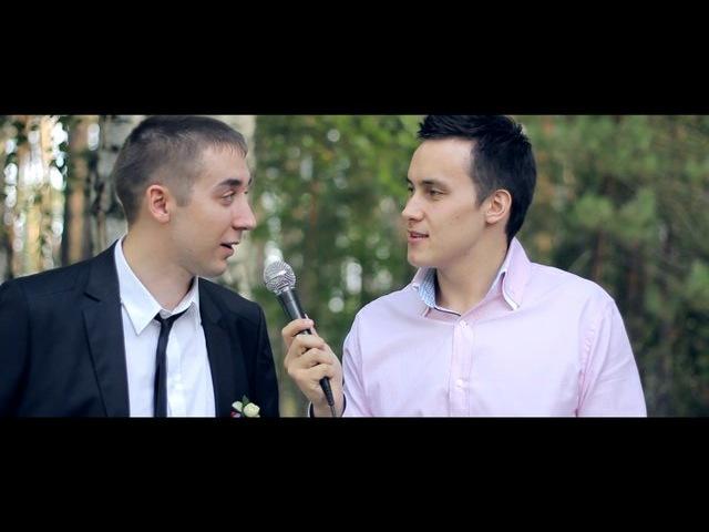 Ведущий Родион Хафизов - видеоотчет со свадьбы 25.08.12 (Ваня и Женя)