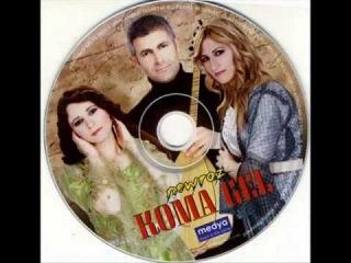Koma Gel Ez Kalbum [2011] Nû / Yeni / New