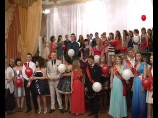 Настя Фоменко - Голая Выпускница 2012 (Видео 1)