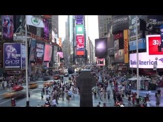 Time Square / Тайм Сквер Нью Йорк