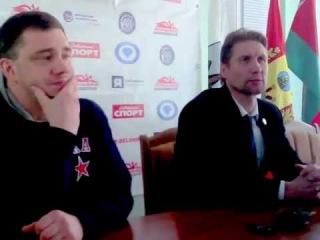 МХЛ 1/8 Плей-офф Динамо-Шинник - СКА-1946 Интервью гл.тренеров
