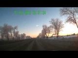 Взрыв метеорита над Уралом