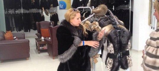 Цены очень хорошие, Imperial Furs. 84763162266