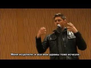 Нэшвилль 2012 ч.3 (русские субтитры)