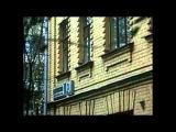 Дмитрий Панин (фрагмент из док.фильма)