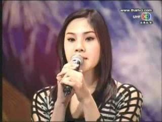 Thailands Got Talent (Bell Nuntita) Ladyboy