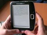 Игорь Шаститко - обзор электронной книги PocketBook 360