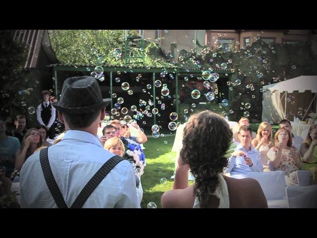 Идеальная свадьба by @nimoff