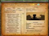 Кража карт из топа в Копатель онлайн, взлом