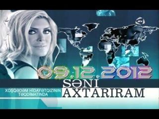 Seni Axtariram [09.12.2012] ANONS