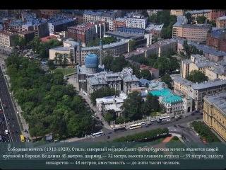 1262.Санкт-Петербург. С высоты птичьего полёта