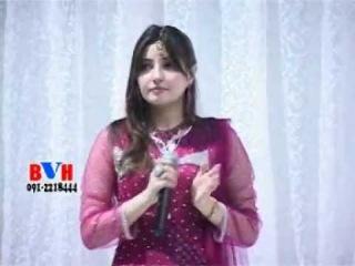 Pashto gul panra new tape dubai show Formulli43 shahid(Blue eye)