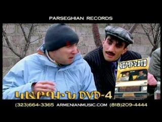 KARGIN DVD 4 MKO HAYKO 2009