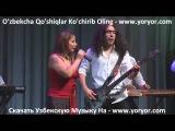 Yulduz Usmonova Concert 2013