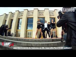 Cauet et Psy au Trocadéro ! - Gangnam Style Flashmob in Paris - C'Cauet sur NRJ