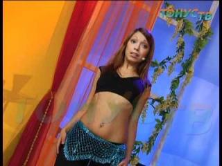 Танцы для начинающих (1) на Тонус ТВ