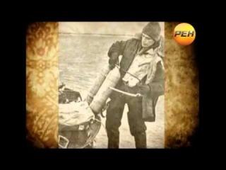 «Экспедиция: тайны смоленской истории» выпуск 1