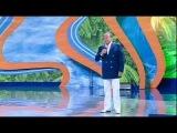 КВН 2012 Летний кубок Сочи 2012 Вся игра