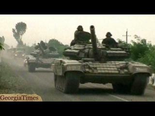 Саакашвили испугался Россию