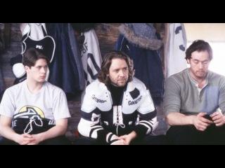 Видео к фильму «Тайна Аляски» (1999): Трейлер
