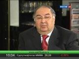 Алишер Усманов. Интервью телеканалу Россия24