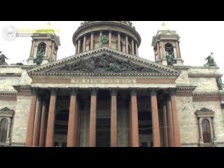 Поездка в Санкт-Петербург: Вторая серия