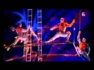 Воздушные акробаты (Cirque du Soleil)