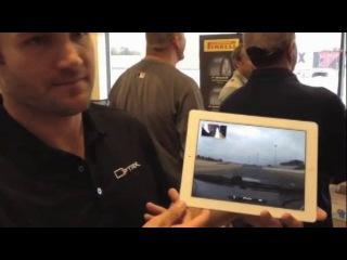 Optrix живое потоковое видео