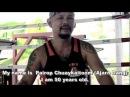 Tiger Muay Thai Trainer - Ajarn Dang